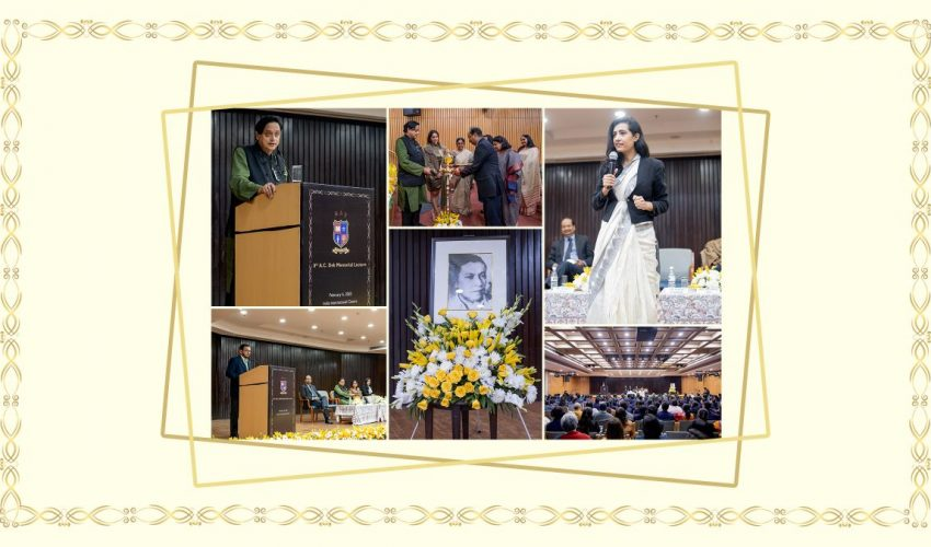 8th AC Deb Memorial Lecture photo collage